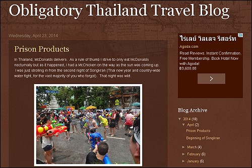 Obligatory Thailand Travel Blog
