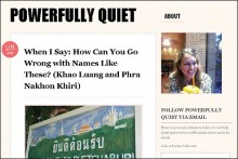Powerfully Quiet